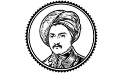 Yousef Afandy saloon